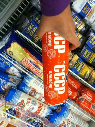 Ice cream in a tube!