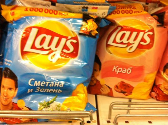 Russian Lays