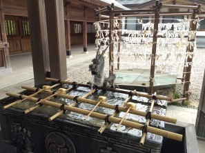 Futasaran Shrine