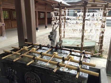 Futasaran Shrine